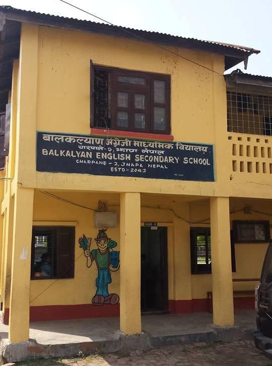 Das Schulgebäude der Balkalyan Secondary Boarding