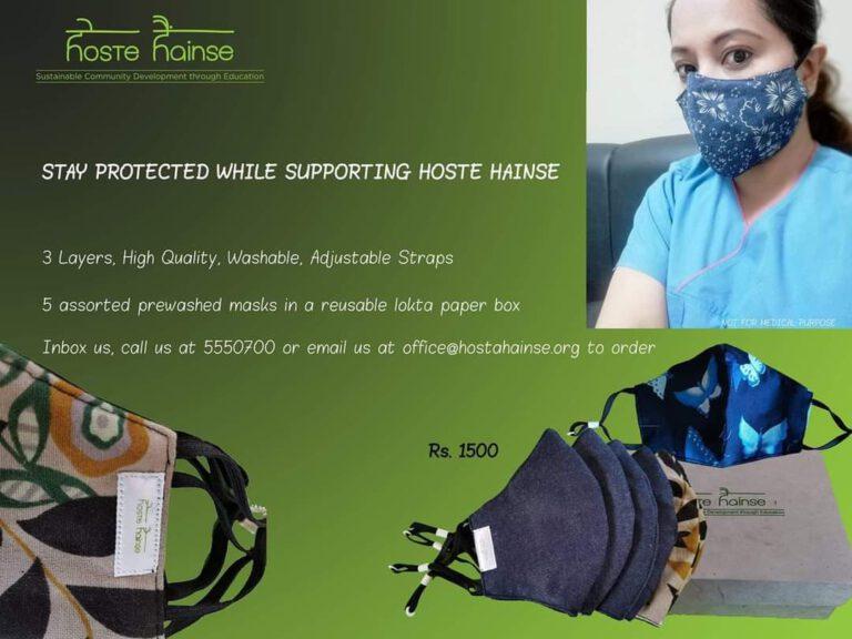 Flyer für die Maskenproduktion